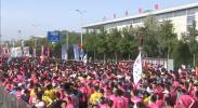 """2019""""丝绸之路""""宁夏·银川国际马拉松赛"""