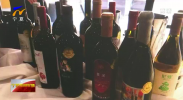 """第26届布鲁塞尔国际葡萄酒大奖榜单揭晓 宁夏产区成为""""双料冠军""""-190514"""