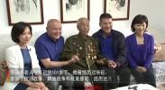 遇见宁夏| 刘蒙少将、央视主播劳春燕等专程看望这位百岁老人