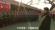 [央视新闻]主席与战士在一起