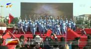 宁夏各地举行丰富多彩活动 庆祝新中国成立70周年-190927
