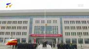 银川河东机场海关挂牌成立-191016