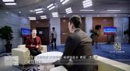 铺就建设美丽中国的制度大道(新闻话题)