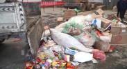 吴忠市集中销毁问题食品