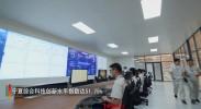 宁夏综合科技创新水平增幅全国第一
