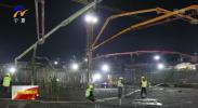 宁夏最高塔 丝路明珠塔正式进入主体建设阶段-191106