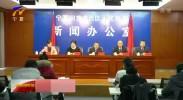 宁夏在全国率先制定发布六项信访工作地方标准-191226