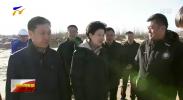咸辉在中卫市调研时强调 实打实保护生态 硬碰硬治理污染-191203