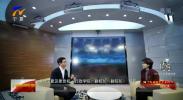 十九届四中全会精神微党课:更好构筑中国精神中国价值中国力量
