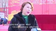 【遇见宁夏】失地农民变股东,盘活资产乐融融~