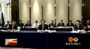 姜志刚参加自治区政协十一届三次会议联组讨论-200112