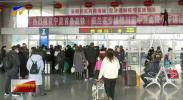 万众一心 抗击疫情| 1月27日至2月8日银川火车站停运4对列车