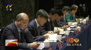 政协委员分组讨论自治区政协十一届三次会议常委会工作报告-200111