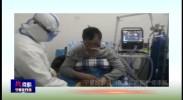 宁夏第一批支援湖北医疗队在襄州区第二人民医院支援
