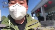 【直击战疫vlog】抵达武汉第二天:剪发 学防护 进城,今天很忙……