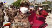 新闻特写: 白衣执甲 今朝荣归-200320