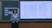 空中课堂 五年级语文第二单元 第6课《景阳冈》(第2课时)吕桂梅