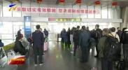 加快建立同疫情防控相适应的经济社会运行秩序|银川火车站列车恢复近半每日送达旅客5000人-200316