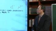 《化学》阿伏加德罗常数的应用