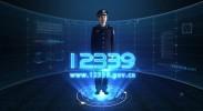 12339公益宣传片2