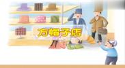 语文| 26*方帽子店