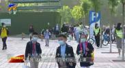 宁夏又有近30万名小学生返校 目前全区中小学生全部复课-200531