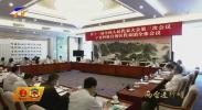 宁夏代表团向大会提交1件议案67件建议-200528