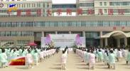 银川市妇幼保健院阅海分院产科大楼启用-200531