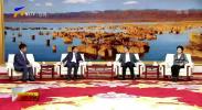 宁夏与伊利集团签约共同打造千亿元奶产业链集群项目 陈润儿咸辉会见潘刚-200514