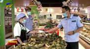 宁夏开展端午节前粽子专项检查 确保端午节粽子质量安全 -200625
