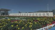【逐梦黄河Vlog·中线】零距离感受伊利工业旅游