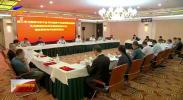 宁夏召开推进民法典实施理论研讨会-20200828