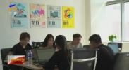 兴庆区:数字经济产业园为创业者提供低风险创业机会-20200829