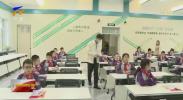 宁夏各县(市、区)中小学接受国家义务教育质量监测-20200930