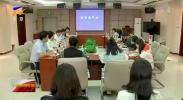 《宁夏回族自治区眼角膜捐献条例》正式实施-20200902