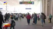 暑运结束 银川火车站累计发送旅客77.6万人-20200902