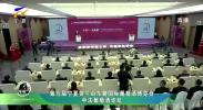 第九届宁夏贺兰山东麓国际葡萄酒博览会开幕式