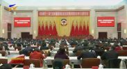 自治区政协十一届常委会第十五次会议在银川召开-20201121