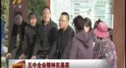 宁夏新闻联播(卫视)-20201117