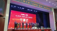 """第二届宁夏""""互联网+教育""""装备博览会今天在宁夏国际会堂开幕"""