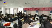 """""""智创未来""""第二届宁夏工业APP创新应用大赛创意赛学生组决赛举行-20201205"""