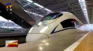 银西高铁我先行| 银川:起跑!与高铁同速-20201213