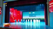 """""""弘扬传统文化 讴歌时代精神""""中小学优秀作品展演举办-20201205"""