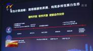华为牵手中卫打造宁夏华为鲲鹏云平台-20201219