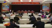 全区推进基层整合审批服务执法力量改革现场会在中宁县召开-20201219