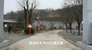 银西高铁我先行vlog丨甘宁小分队抵达庆阳
