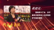 自治区政协委员 潘 瑜