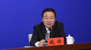 发布会快讯|自治区政协十一届四次会议将于1月28日开幕