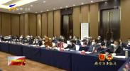自治区领导参加政协联组讨论-20210130