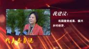 自治区政协委员  卢 佳